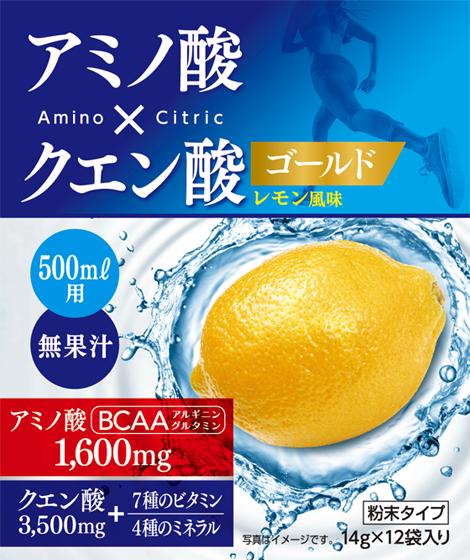 アミノ酸クエン酸ゴールド レモン風味